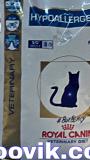 Гипоаллердженик для кошек, , 2 330 р., Кошки, Роял Канин, Роял диета