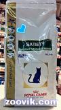 Роял Канин SATIETY для кошек, , 471 р., Кошки, Роял Канин, Роял диета