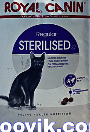 Купить корм роял канин стерилайзд для стерилизованных кошек и кастрированных котов в Краснодаре