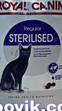 Для стерилизованных кошек, , 5 300 р., Кошки, Роял Канин, Роял Канин