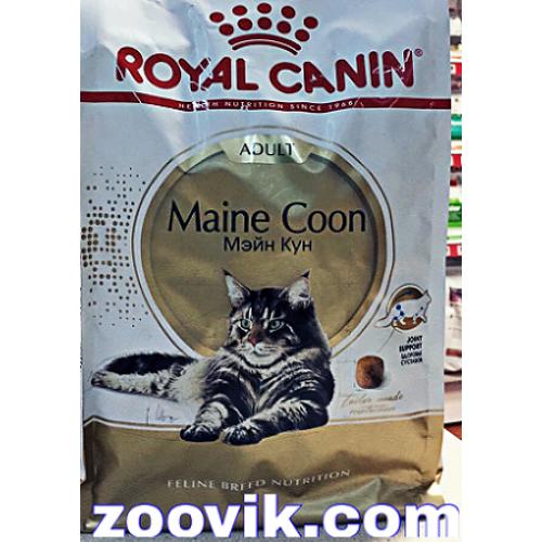 Royal Canin Сенситив Контрол Канин (1. 50 кг. ) Sensitivity
