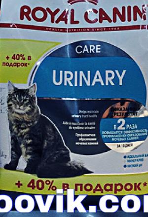 Сухой корм роял канин уринари кеа для кошек и котов для профилактики образования камней в мочевыводящих путях.