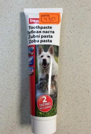 Специальная зубная паста Beaphar для безопасной чистки зубов у собак или кошек